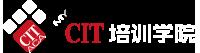 CIT培训学院
